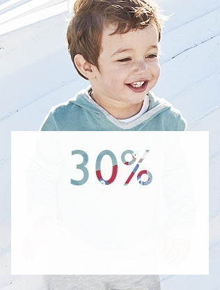 Children's & baby clothing offers