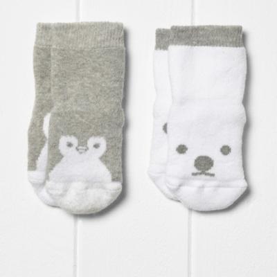 Animal Face Socks 2 Pack
