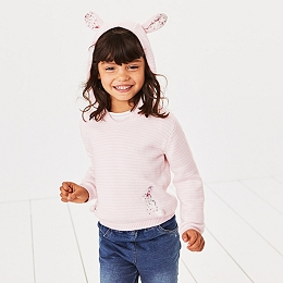 Bunny Hoodie (1-6yrs)