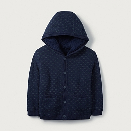 Borg Lined Hooded Cardigan (1-6yrs)