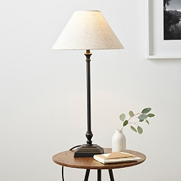 Cowley Table Lamp