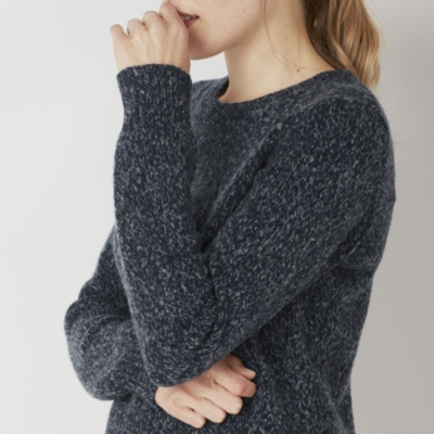 Curved Hem Speckled Sweater - Navy Marl