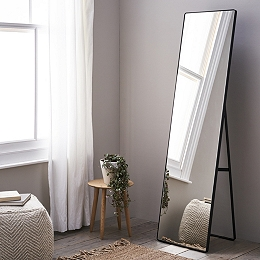 Chiltern Free-Standing Floor Mirror