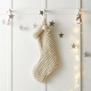 Chunky Knit Stocking