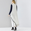 Edge Stripe Sleeveless Cardigan