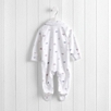 Night Flight Collared Sleepsuit