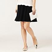 Grosgrain Trim Jersey Skirt