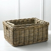 Kubu Basket - Set of 2