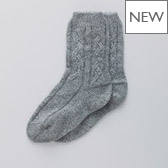 Cashmere Cable Bed Socks - Grey Marl