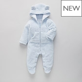 Boys' Fleece Romper
