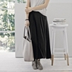 Pleat Front Maxi Skirt - Black