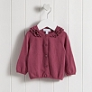 Ruffle Neck Cardigan