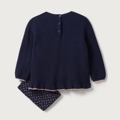 Ruffle Sweater & Legging Set