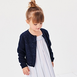Sequin Cardigan (1-6yrs)