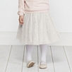 Sequin Spot Tutu - Pale / Dove / Gray