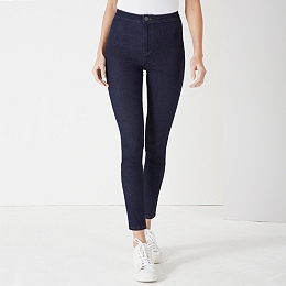 Ballet High Waisted Jeans
