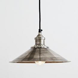 Antique Large Ceiling Light
